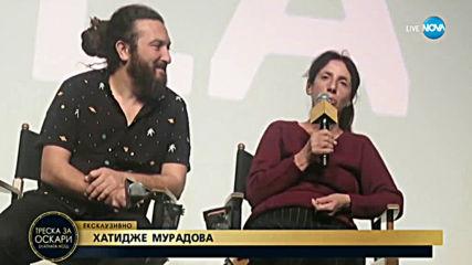 """ЕКСКЛУЗИВНО: Главната героиня от балканския филм на """"Оскари"""" 2020"""
