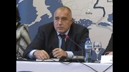 "Бойко Борисов: ""Набуко"" е основен приоритет на Европа"