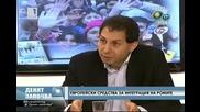 Структурните фондове за интеграция на ромите