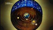 Космос: Да застанеш на Млечния път