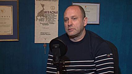 Тити Папазов в Дискурси с Ивайло Цветков