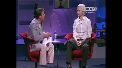 Уикилийкс 1/2 Wikileaks