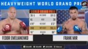 Fedor Emelianenko vs Frank Mir Bellator 198 28.04.2018