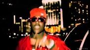 Ace Hood feat. Schife - Loco Wit The Cake
