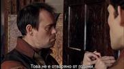 Мерлин Сезон 2 епизод 10 бг субс