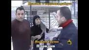 Господари на ефира 06.02.2008 - Измама с надомна работа