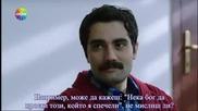 Фатих Харбие еп.17 Бг.суб. Турция
