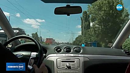 Учредяват Национален център за безопасно движение по пътищата
