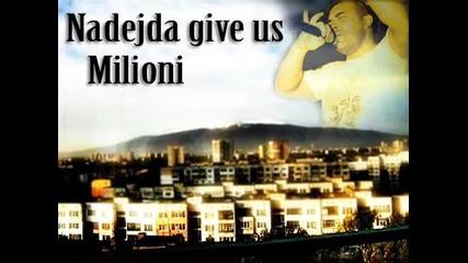 New ! Милиони - Звезда (2012)