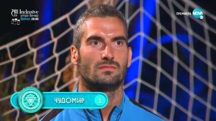 Игри на волята: България (26.11.2020) - част 4: Сълзи след саможертва при номинациите на Рибарите