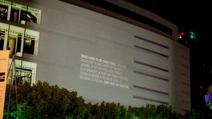 3d прожекция на стена