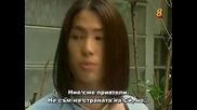 Бг субс! Meteor garden / Метеоритен дъжд (2001) Епизод 17
