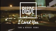 Трака си го бива - Blonde - I Loved You (feat. Melissa Steel) [tube & Berger Remix]