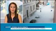Отровен газ затвори центъра на Майнц
