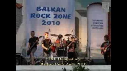 Rock Dupnitsa