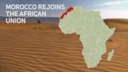 Мароко прави историческа крачка