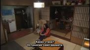 [ Bg Sub ] Hana yori dango Сезон 2 Епизод 4 - 2/2