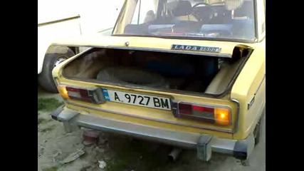 Тарикатско отваряне на багажник на Лада
