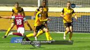 Бърнли - Лийдс Юнайтед на 15 май, събота от 14.30 ч. по DIEMA SPORT 2