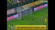 Г. Атанасов Всички на стадиона под наслов Вън узурпаторите на Цска