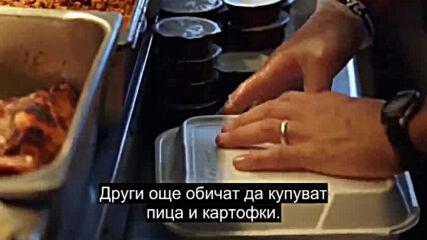 """ДУМАТА С """"Р"""" part.3"""