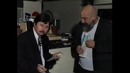Търси касиер... смях с Астор и Пепо Габровски