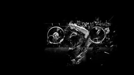 Daniel Steinberg - Rush Me (format B Remix)