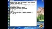 Кодове за Packet Spammer в Dark Mystic (aqw)