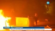 Сълзотворен газ срещу протестиращи мигранти край Кале