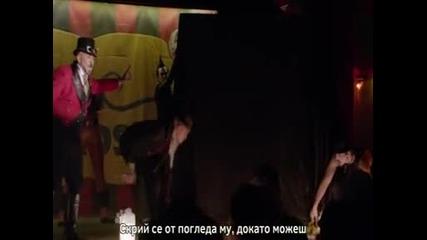 Досиетата Грим, Сезон 3, Епизод 16 - със субтитри