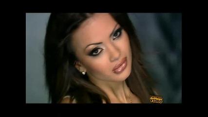 Мария - Луда нощ (dvd rip)