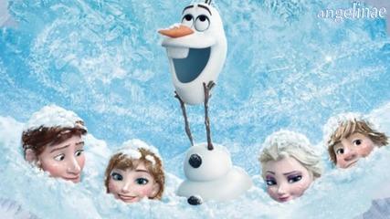 Frozen - Слагам край