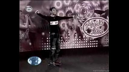 Ромче върти кючек и после реве, че не са го пуснали да продължи.. - Music Idol 2 - 25.02.2008 - HQ