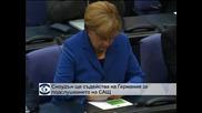 Сноудън ще съдейства на Германия във връзка с подслушването на Ангела Меркел