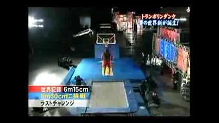 World Record Trampoline Jump