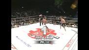 Pride Bushido 7 - Luiz Azeredo vs Takanori Gomi