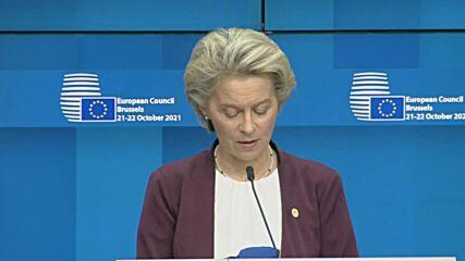 Belgium: Von der Leyen condemns Belarus migrant wave as 'state-sponsored smuggling'