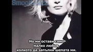 Patricia Kaas - If You Go Away Превод