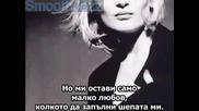 Patricia Kaas - If You Go Away Превод