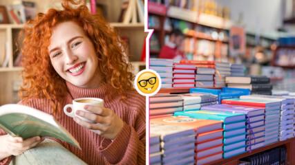 Книгите, които трябва да прочетем през септември