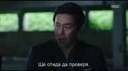 [easternspirit] Two Weeks (2013) E08 1/2