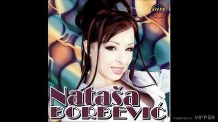 Natasa Djordjevic - Lane moje lane - (Audio 2000)