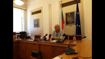Емил Димитров-Ревизоро: Булдозер няма място в Рила