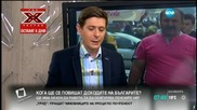 Пламен Димитров: Пазарът изисква да бъдат вдигнати заплатите
