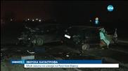 Мъж загина в тежка катастрофа край Русе