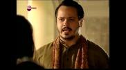 Индия - любовна история 76 еп. (caminho das Indias - bg audio)