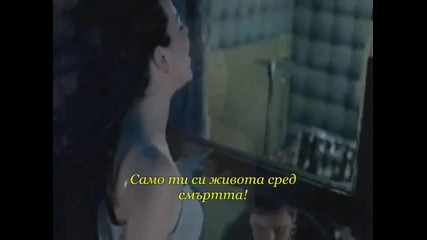 Evanescence - Bring me to Life (bg превод)