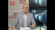 Ивелин николов с коментар за сладкото кафенце между Местан и Борисов Тв Alfa - Атака 26.03.2014г.