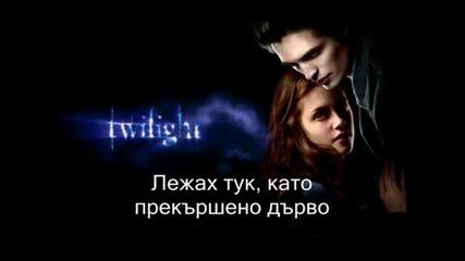 let Me Sign - Robert Pattinson