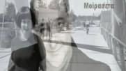 Vasilis Karras - Moiraseta - New Song 2012